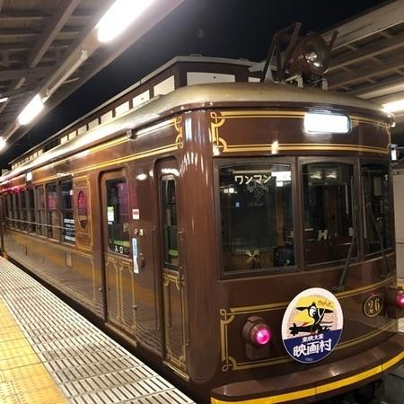 2019年10月 嵐山 嵐電 ときめきな日々.JPG