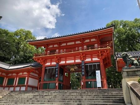 2020年8月 京都 八坂神社 ときめきな日々.JPG