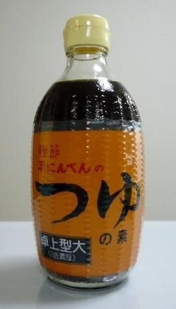 にんべん つゆの素.JPG