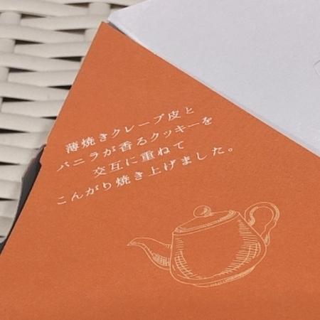 カサネオ クレープサンドクッキー (5).JPG