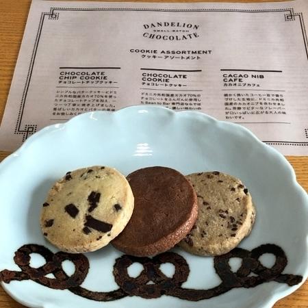 ダンデライオンチョコレート クッキーアソートメント .JPG
