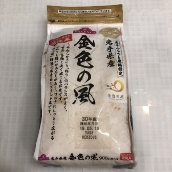 トップバリュ 米 無洗米 岩手県産 金色の風.JPG