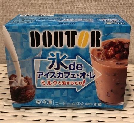 ドトール 氷deアイスカフェ・オ・レ.JPG