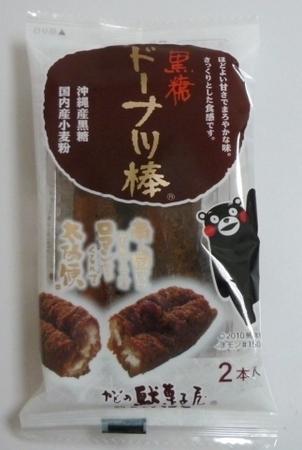 フジバンビ 黒糖ドーナツ棒.JPG