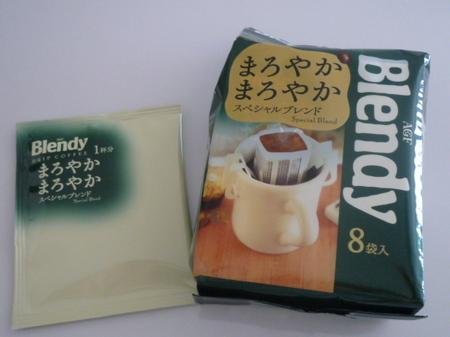 ブレンディ ドリップコーヒー スペシャルブレンド.JPG