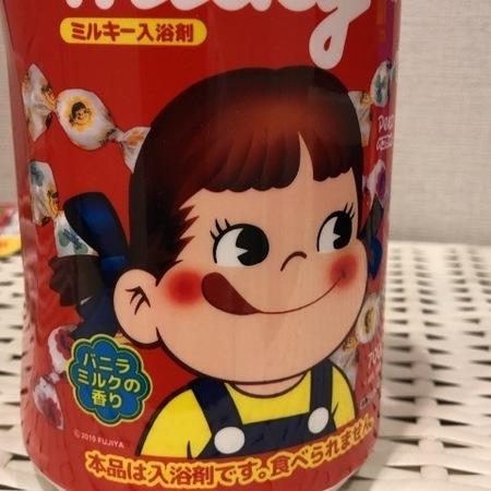 ミルキー入浴剤  バニラミルクの香り.JPG