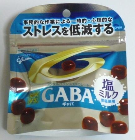 メンタルバランスチョコレート ギャバ GABA.JPG
