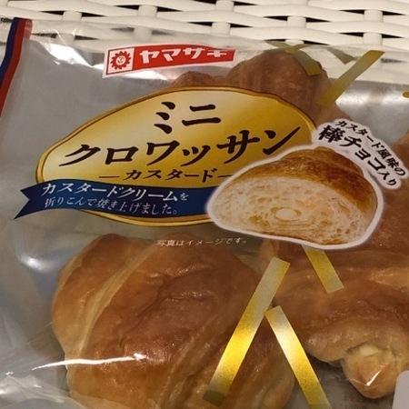 ヤマザキ ミニクロワッサン カスタード (2).JPG
