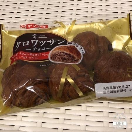 ヤマザキ ミニクロワッサン チョコ.JPG