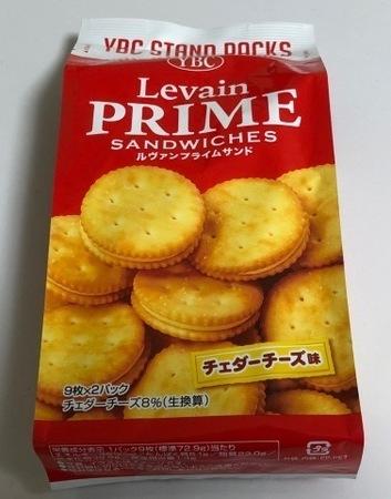 ルヴァンプライムサンド チェダーチーズ味.jpg