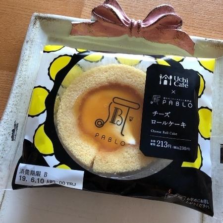 ローソン パブロ チーズロールケーキ.JPG