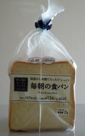 ローソン 毎朝の食パン.JPG