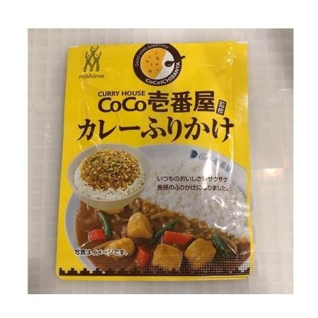 三島食品 CoCo壱番屋監修 カレーふりかけ.JPG