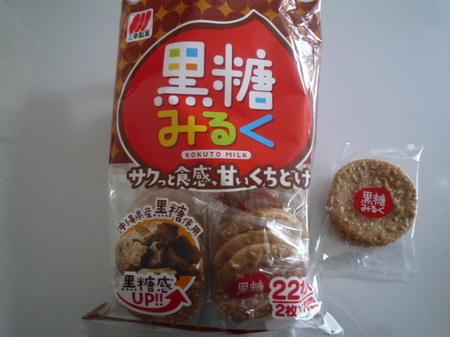 三幸製菓 黒糖みるく.JPG