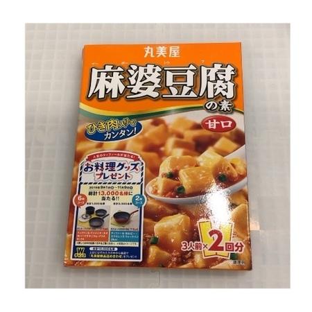 丸美屋 麻婆豆腐の素.JPG