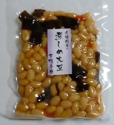 京都 下鴨茶寮 煮しめ大豆.JPG