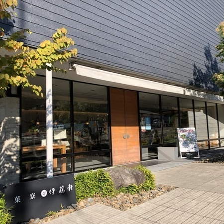 京都 伏見 和菓子 老舗 伊藤軒 (2).JPG