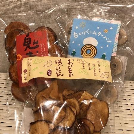 京都 伏見 和菓子 老舗 伊藤軒 (3).JPG