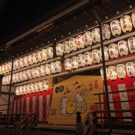 京都 八坂神社 (5).JPG