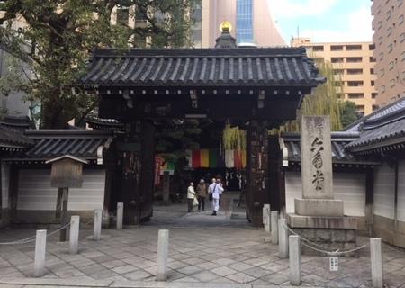 京都 六角堂.jpg