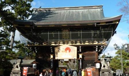 京都 北野天満宮.JPG