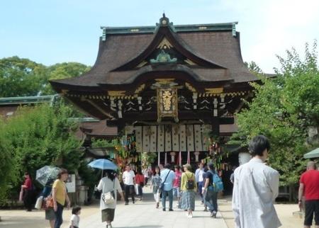 京都 北野天満宮 (3).JPG