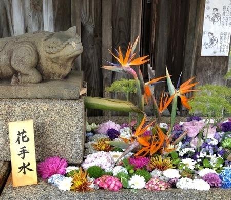 京都 北野天満宮 手水舎 ときめきな日々.JPG