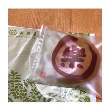 京都 和菓子 永楽屋本店 みかさ.JPG
