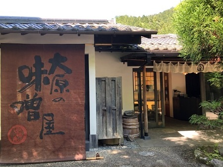京都 大原 味噌 大原の味噌屋 味噌庵.JPG