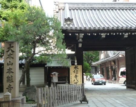京都 寺町 本能寺 (4).JPG