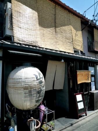 京都 岡崎 山元麺蔵.JPG