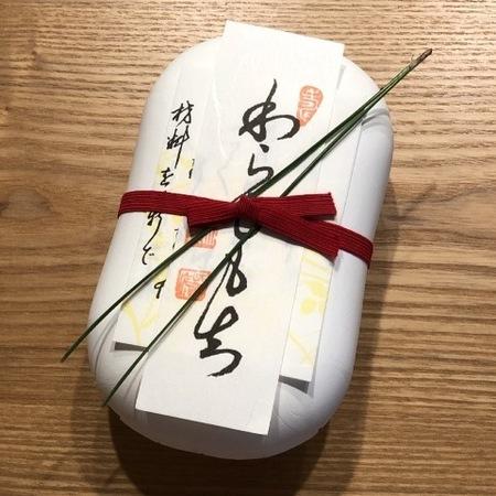 京都 御所 懐石料理 雲月 わらびもち.JPG