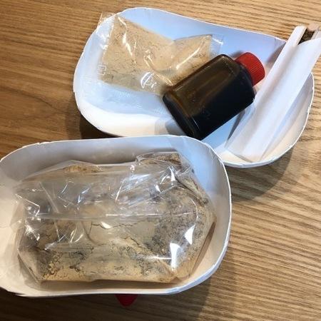 京都 御所 懐石料理 雲月 わらびもち (3).JPG