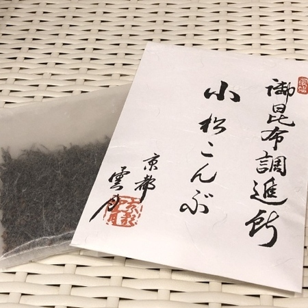 京都 御所雲月 雲月 小松こんぶ ご飯の供 京都御所.JPG