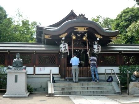 京都 晴明神社.JPG
