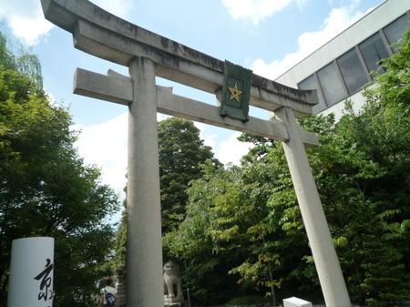 京都 晴明神社 (2).JPG