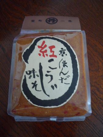 京都 本田味噌 紅麹味噌.JPG