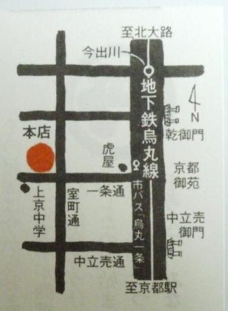 京都 本田味噌本店.JPG