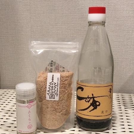 京都 松野醤油 うね乃 越前塩.JPG