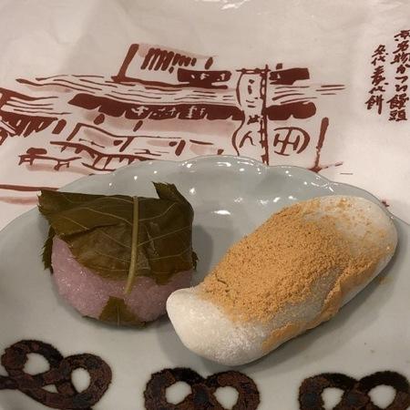 京都 桂 中村軒 桜餅 麦手餅.JPG