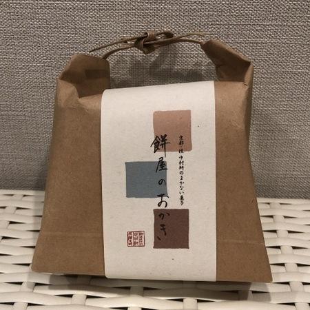 京都 桂 和菓子 中村軒 餅屋のおかき.JPG