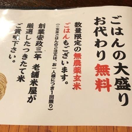 京都 洋食 ハンバーグ キッチンパパ.JPG