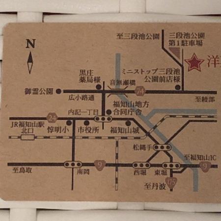 京都 福知山 洋菓子マウンテン (3).JPG