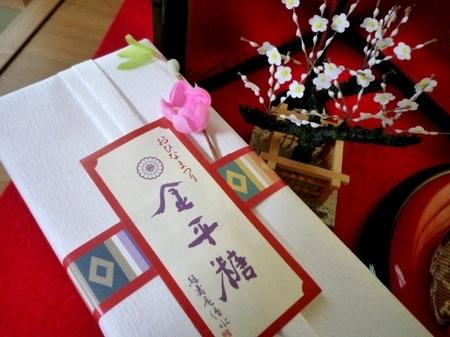 京都 緑寿庵清水 おひなまつり 金平糖.JPG