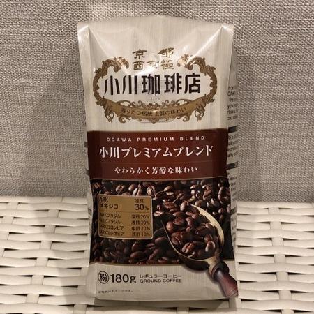 京都 西京極 小川コーヒー 小川プレミアムブレンド.JPG