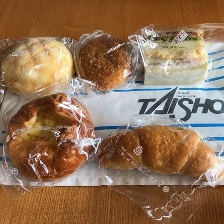京都 西陣 パン 大正製パン所 .JPG