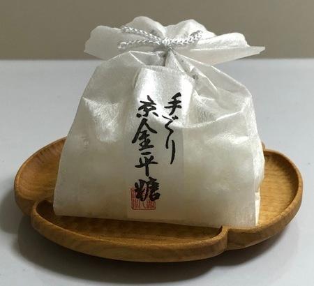 京都 金平糖 緑寿庵清水 バニラの金平糖.jpg