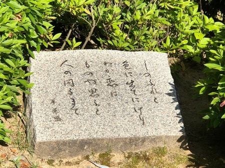 京都 長岡京 小倉山荘 (4).jpg