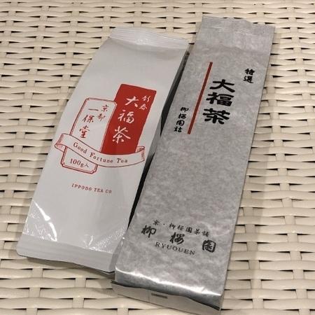 京都お茶 一保堂 柳桜園 大福茶 京都老舗.JPG