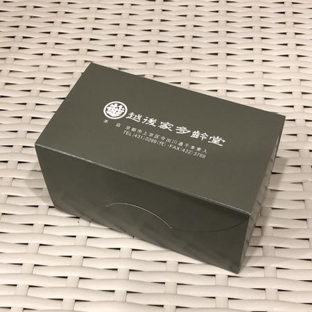 京都今出川 越後家多齢堂 カステラ (3).JPG